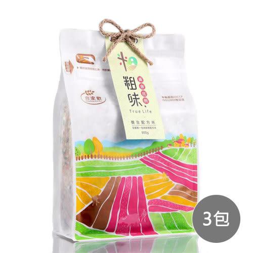 【合家歡】台灣珍貴比例配方-粗味養生配方米(無麩質)-黃金比例 (3包)
