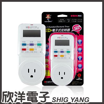 鴻象 Magic 台灣設計 3P / 三孔 15A 正倒數計時定時插座 1入 (TIMER-20-1)