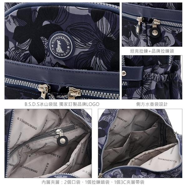 B.S.D.S冰山袋鼠 - 楓糖瑪芝 - 輕旅多口袋後背包+零錢包2件組 - 熱帶雨林【Z043-1+3025RF】
