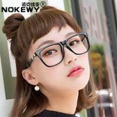 新款復古眼鏡框男明星款超大黑框可配眼鏡女大臉全框眼鏡架潮 英雄聯盟