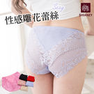 女性蕾絲中腰褲 雙倍彈力 台灣製造 No.7627-席艾妮SHIANEY