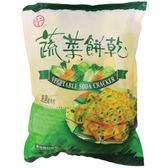 中祥 蔬菜餅乾 香蔥蘇打餅乾(袋裝) 360g【康鄰超市】