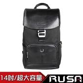 [富廉網]【RUSA】雅行者 14吋 防盜電腦後背包 (RS-BB-501)