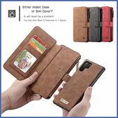 三星 Note10 Note10+ CM磁力功能皮套007 手機皮套 手機殼 插卡皮套 磁力吸附