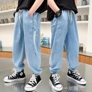 男童褲子夏裝季薄新款2021兒童牛仔褲男孩寬鬆胖中大童長褲防蚊褲 一米陽光