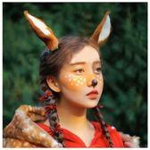 圣誕節森女系頭飾鹿耳朵麋鹿頭箍鹿角發箍寫真攝影發飾表演出發夾
