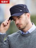 帽子毛帽男春夏鴨舌帽棒球帽平頂軍帽遮陽防曬帽中年太陽帽戶外 【快速出貨】