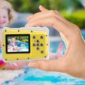 相機兒童相機水下旅游泳照相機迷你可愛卡通防水防摔高清攝像機禮物