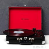 留聲機 美國 Crosley CR8005D黑膠復古唱片機LP便攜藍牙留聲機七夕YTL 晟鵬國際貿易