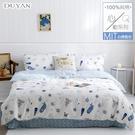 《DUYAN竹漾》100%精梳純棉雙人加大四件式舖棉兩用被床包組-海底世界