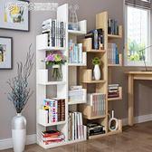 創意樹形書架落地學生書櫃簡約現代兒童組裝收納架客廳簡易置物架YXS 繽紛創意家居
