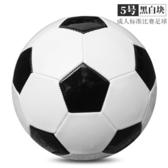 成人5號足球中學生訓練比賽用球4號小學生兒童足球球操 歐韓流行館