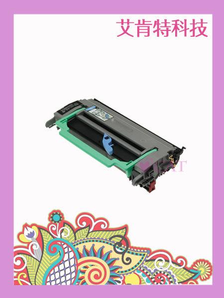 艾肯特科技♥ EPSON 6200 全新副廠碳粉匣 約可印6000張