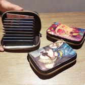 【2枚入】風琴卡片夾男女證件位卡包卡套大容量零錢包一體【奇趣小屋】
