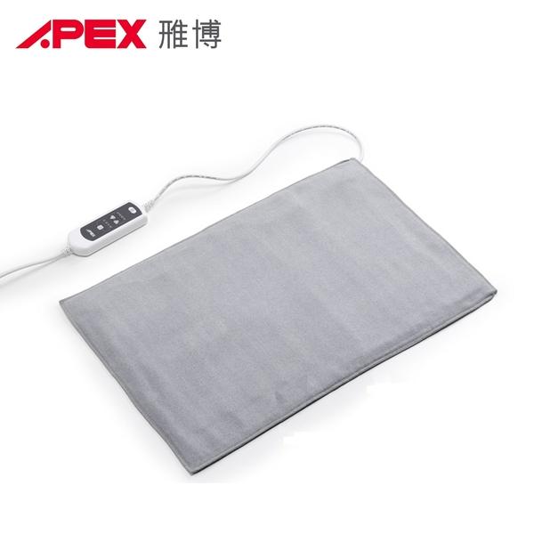 雃博 恆溫濕熱電毯 熱敷墊 (14x20吋) 電熱毯
