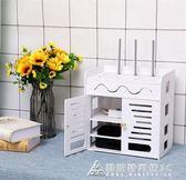 電線收納盒 路由器收納盒電線插座貓機頂盒置物架集線理線盒子壁掛免打孔 酷斯特數位3c igo