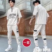 夏季套裝男2020新款帥氣韓版潮流休閒運動服工裝青少年短袖兩件套 自由角落