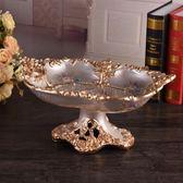 果盤三件套裝家居客廳茶幾裝飾品『米菲良品』