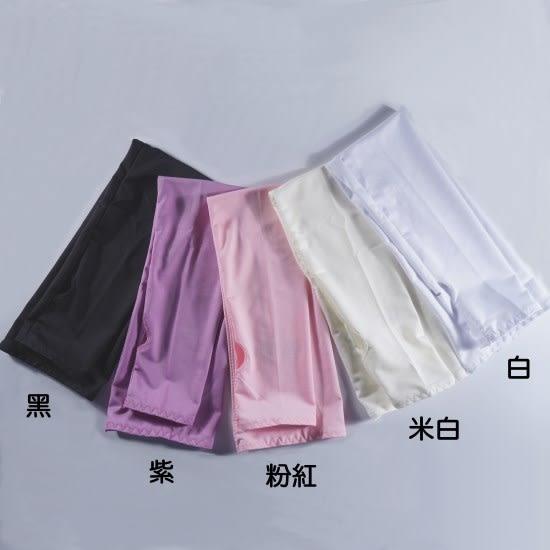 [清倉大拍賣] 涼感抗UV袖套(含指洞) - 套上手臂立即涼爽,繽紛顏色讓您穿搭有型