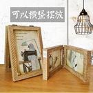 折疊兩折木質組合相框擺台連體復古雙面像框...