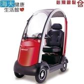 【海夫健康生活館】必翔 電動代步車 Cabin/前罩/無車門(TE-889XLSN Cabin)