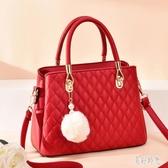 洋氣女包紅色時尚媽媽包百搭新娘結婚包婚宴婚禮中年婦女手提包包 FF4567【美好時光】