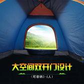 帳篷戶外3-4人全自動二室一廳家庭加厚防雨野外野營露營2人雙人【六月爆賣好康低價購】