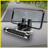 手機支架 手機車載支架多功能創意汽車手機架通用款支駕儀表臺車支架導航架