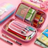 小學生用鉛筆盒筆袋多功能玩具男童網紅款韓國初中生小清新   koko時裝店
