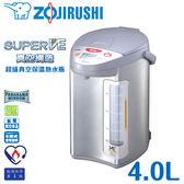 ZOJIRUSHI象印 4公升 SUPER VE超級真空保溫熱水瓶 CV-DYF40【日本原裝】