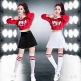 新款街舞衣服套裝性感舞蹈表演服裝成人少女現代舞爵士舞演出服 QQ18963『東京衣社』