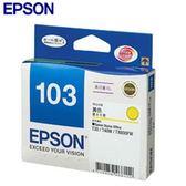 EPSON 原廠墨水匣 T103450 高印量黃色墨水