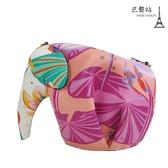 【巴黎站二手名牌專賣店】*現貨*LOEWE 羅意威 真品*Animales Elephant系列花朵肩背包