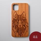 Woodu 木製手機殼 冰原狼 iPhone 11適用