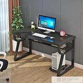 電腦台式桌簡約現代家用經濟型鋼化玻璃電競辦公學生臥室簡易書桌  母親節特惠 YTL