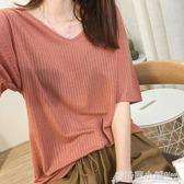 坑條冰絲麻V領短袖針織t恤女寬鬆大碼純色打底衫體恤 格蘭小舖