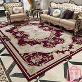 80*120cm 客廳地毯茶幾毯沙發家用臥室床邊毯房間地墊【匯美優品】
