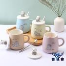 馬克杯陶瓷帶蓋勺家用水杯女咖啡牛奶杯【古怪舍】