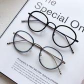 歐美時尚小圓框平光鏡男女學院風彩腳橢圓框素顏裝飾框架眼鏡 CY潮流站