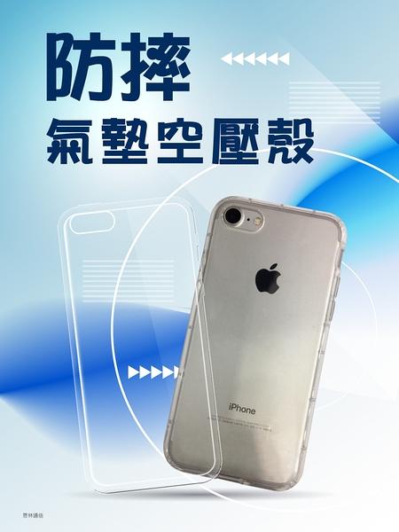 『氣墊防摔殼』ASUS華碩 ROG Phone 5 ZS673KS 透明軟殼套 空壓殼 背殼套 背蓋 保護套 手機殼