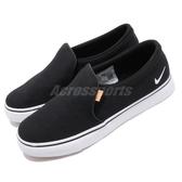Nike 休閒鞋 Wmns Court Royale AC SLP 黑 白 女鞋 男鞋 懶人鞋 黑白 基本款 運動鞋【PUMP306】 BQ9138-001