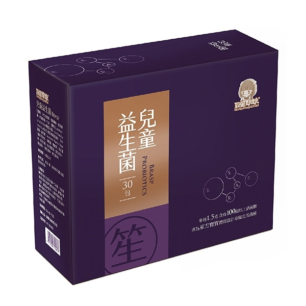雙笙妹妹.兒童益生菌(1.5g×30條×1盒)﹍愛食網