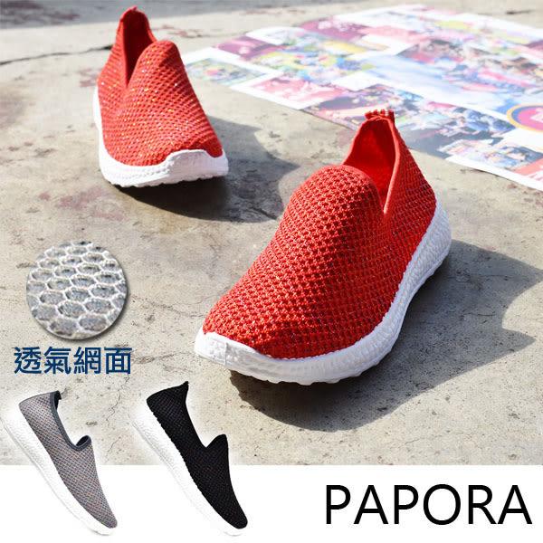 休閒鞋.舒適柔軟亮面網布休閒鞋【K1866】(黑/灰/紅)