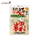 【池上鄉農會】台灣好米 2.5kg/包...