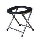 折疊不銹鋼坐便椅老人孕婦坐便器蹲廁椅馬桶病人通用助便器大便椅 小宅君