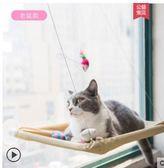 寵物吊床貓吊床掛式掛床夏天貓窩貓咪窗戶秋千吸盤式掛窩窗臺玻璃寵物用品igo 曼莎時尚