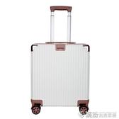行李箱 行李箱女萬向輪男小型小號輕便18寸20密碼登機拉桿箱 快速出貨YXS