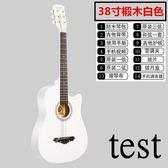 吉它吉他41寸初學者吉他38寸民謠練習40寸男女學生jita吉它樂器原木黑色XW