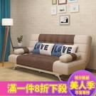 出租房乳膠可折疊沙發床兩用經濟型省雙人1...