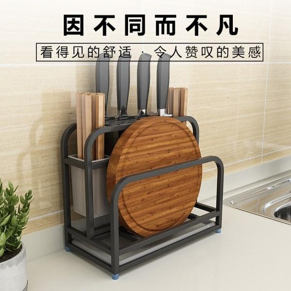 不銹鋼刀架刀座廚房用品置物架多功能菜刀架收納架菜板砧板架壁掛 黛尼時尚精品